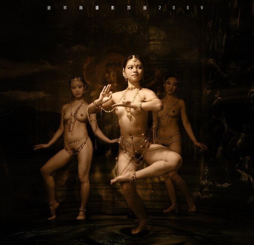 indiyskie-eroticheskie-tantsi