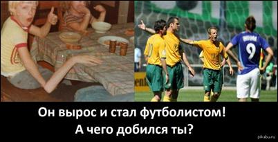 Не эротикой единой… Немного юмора :)