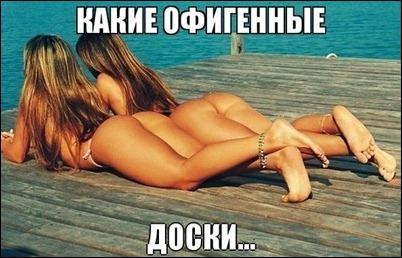 Летняя эротика: Голые на море, на песке, в бассейне