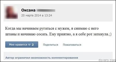 Голая Гермиона (Эмма Уотсон)