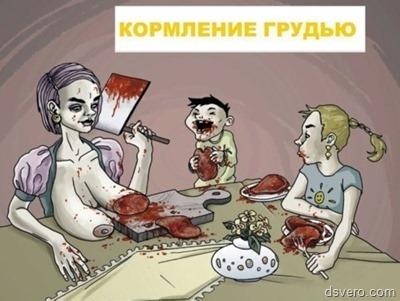 Смешные картинки (мэйнстрим)